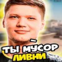 avatar-zworld-76561198141758601